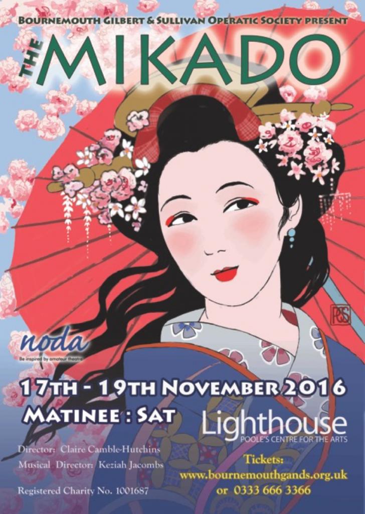 Mikado Poster (2016)